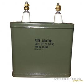 油浸式脉冲电容器85KV 0.025UF