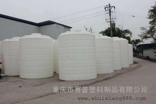 贵州大型塑料桶厂家 遵义市30吨塑料桶价格
