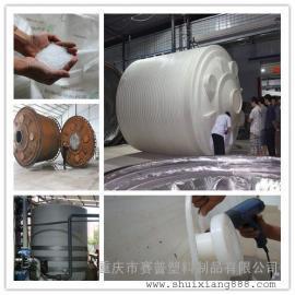 10吨复配罐 外加剂母料液化储罐 减水剂母液复配罐