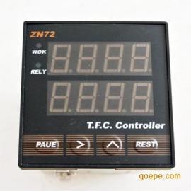 单双排数显功能计数器 可接各类脉冲信号传感器 方形尺寸