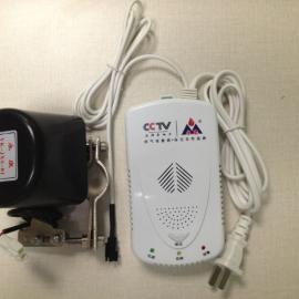 供应无线智能可燃气泄漏报警器联动无线切断阀电磁阀、机械手