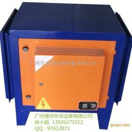 高压静电油烟净化器 电离子油烟净化器 供应商-广州绿河环保