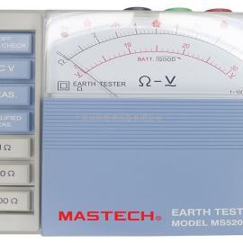 华仪MASTECH MS5209指针式接地电阻测试仪