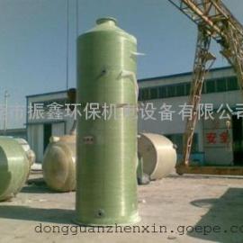 硝酸酸雾净化器