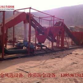 鲁晟机械风力选矿设备,沙金干选设备