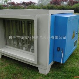 供应惠州油烟净化器