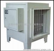静电油烟净化器