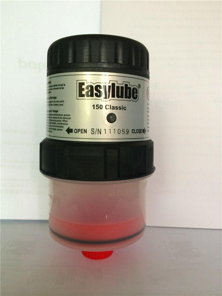 Easylube CLASSIC150防爆式单点黄油注油器
