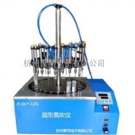 24位圆形水浴氮吹仪,样品浓缩处理独立控制
