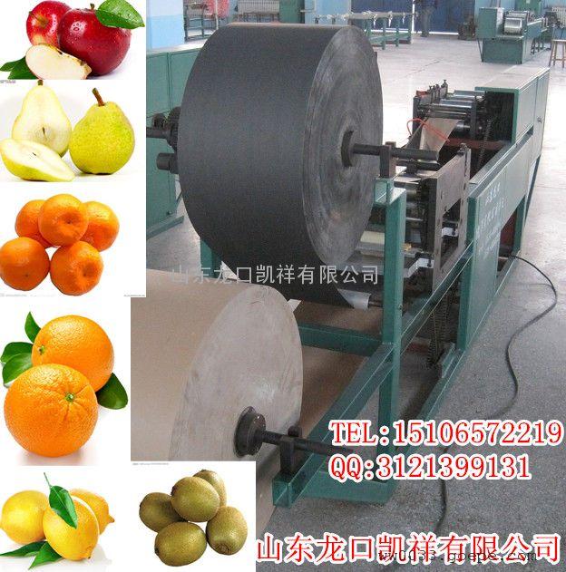 多功能一体桃袋梨袋果袋机,全自动桃子纸袋机,梨果袋机