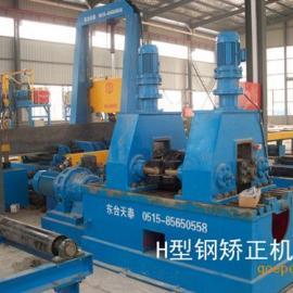 供应HJZ-30翼缘矫正机江苏专业制造厂家