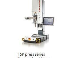 优势销售TELSONIC超声波发生器--赫尔纳(大连)公司