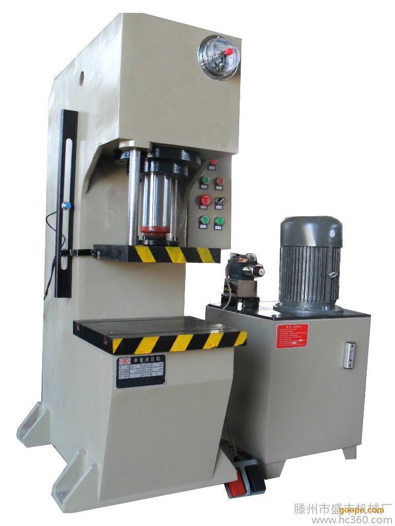 y41-100t单柱校正压装液压机
