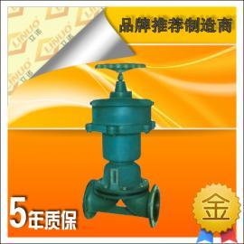 G6K41J 常开式气动隔膜阀