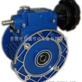 UDL002-250W-170~880转无级变速机
