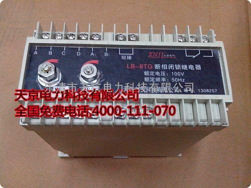 其原理接线图见图1,其动作侧接于发电机出口的电压互