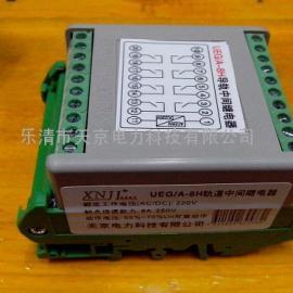 JY-7B/1DK1. JY-7B/1DK3.电压继电器