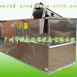 供应长沙气浮自动格栅油水分离器酒店专用