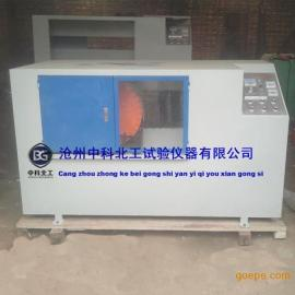 电动锯石机