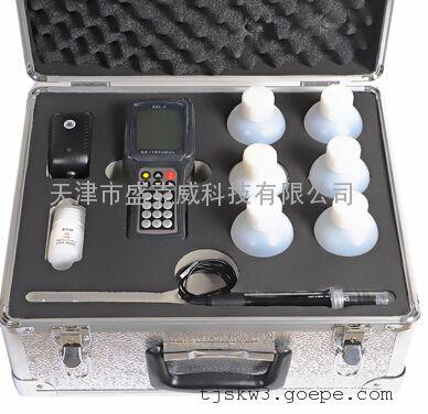 氯离子测定仪操作规程