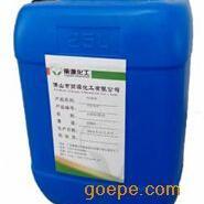 铜铬砷木材防腐剂 CCA木材防腐剂