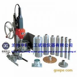 电动多功能钻孔取芯机HZ―15型