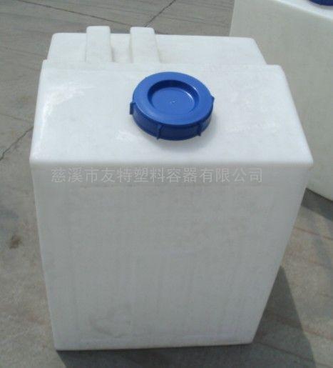 友特厂家直销200L方形水箱,200L方形食品级药剂桶