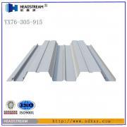 【钢结构楼层承重板经济和技术分析】钢结构楼层承重板供应
