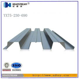 【组合楼承板】组合楼承板价格|组合楼承板厂家|组合楼承板规格参