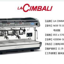 金佰利 M39 DT2商用半自动咖啡机