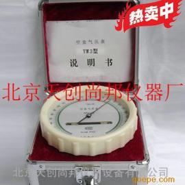 供应平原型空盒大气压计YM3,上海天创平原型空盒大气压计