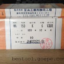 日本KEIHIN京浜橘黄色油石100*10*4