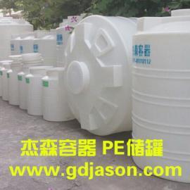 中山塑料桶 5000升