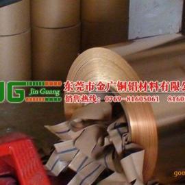 c17500铍铜带价格