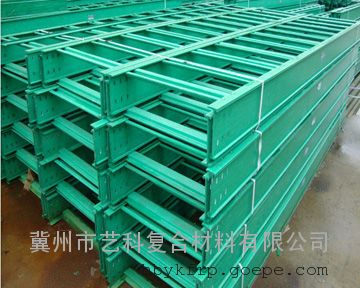 梯式玻璃钢电缆桥架 XQJ-T型梯级式电缆桥架
