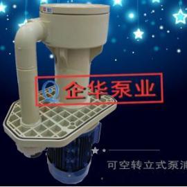 可空转立式泵槽内用
