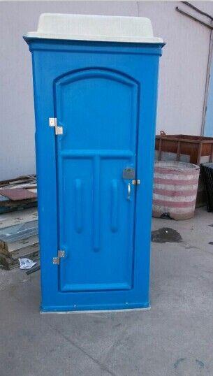 上海华杰移动厕所租赁 活动厕所 会展移动厕所