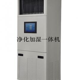 PM2.5克星-空气净化加湿一体机,商用民用净化加湿机