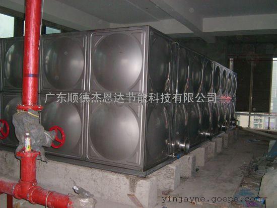 消防消防水箱的描述与用途:选用优良SUS304进口食品级不锈钢板材压制成高强度的单元矩型模块,由单元矩型模压板,优化组合而成(现场全溶钨及氩弧焊接而成)。 利用***少的耗材,通过材料变型的方法达到***佳强度的效果,高强度的冲压板及箱内分布均匀的不锈钢拉筋,使箱体增加强度,并且受力均匀。水箱成型后的线型流畅,立体感好,耐腐蚀性强、抗震性能好,便于运输、无需大型吊装设备,不同容积均可现场组装。 水箱各项卫生指标符合国家行业标准,表面光滑,不易附生藻类,不长青苔,不渗漏,确无二次污染。 经久耐用,可广泛用于