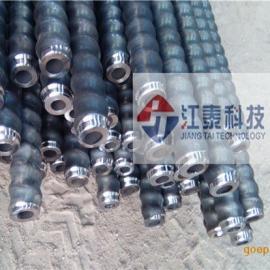 洛阳厂家江泰科技直供32自钻中空注浆锚杆