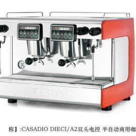 意大利CASADIO(卡莎迪欧)商用电控版双头半自动咖啡机