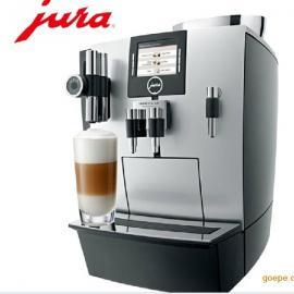 优瑞全自动咖啡机IMPRESSA XJ9