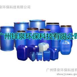 不锈钢精密加工件去油污除锈剂、不锈钢冲压件去污除锈剂