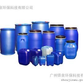 供应环保防锈水、水性防锈剂、长期防锈剂、金属钢材防锈剂