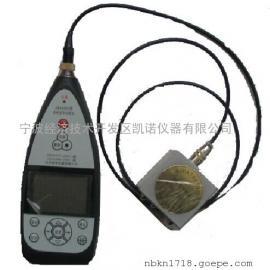 AWA6256B+型人体/低频环境振动爱华分析仪