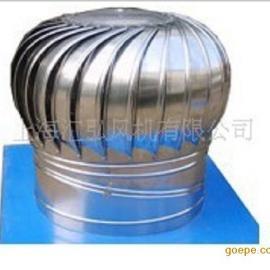 上海不锈钢屋顶风帽 上海无动力风帽 上海屋顶通风器
