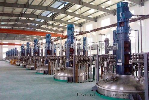 玻璃反应釜用减速机化工用减速机水处理用减速机现货