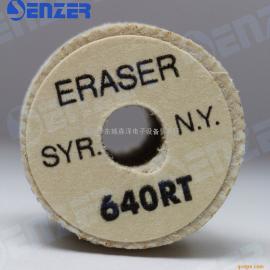美国ERASER纤维磨轮