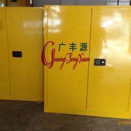试剂柜 危险品存储柜 可燃液体防火安全柜
