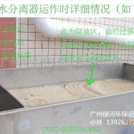 绿河餐厅油水分离器 效果真是好 经济实惠